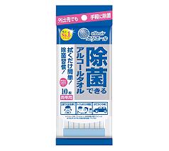エリエール除菌できるアルコールタオル10枚 携帯用(日本製)