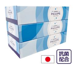 PANOPE 抗菌ティッシュ 150W 3個組