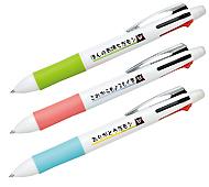 シャープ&4色ボールペン(くまモン版)  名入れ代込み