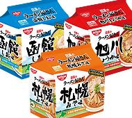 日清 北海道のラーメン屋さん5食パック