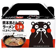 熊本県とんこつラーメン3食入り(くまモンVer)