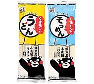熊本麺食べ比べセット(そうめん・うどん)