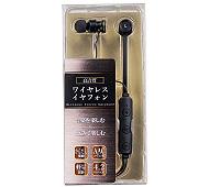 高音質ワイヤレンスイヤフォン