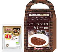 ニッポンハム レストラン仕様 カレー中辛4食入