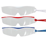 メガネみたいなしおりルーペ(拡大率3倍)