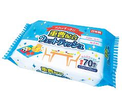 重曹配合ウェットティッシュ70枚入(日本製)