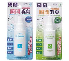 携帯消臭除菌スプレー60ml(日本製)