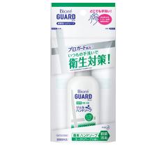 ビオレガード 薬用ジェルハンドソープ携帯用ユーカリの香り60ml