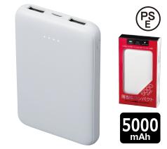 モバイル充電器 5000mAh