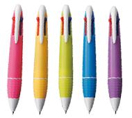 カラフル4色ボールペン 名入れ代込み