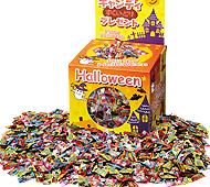 ハロウィンキャンディすくいどりプレゼント