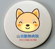 エコストッパー丸(国産品)フルカラー名入れ専用