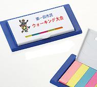 付箋定規タグカード(フルカラー名入れ専用)