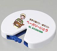 袋とじ丸(S)ネオジウムマグネット付(フルカラー名入れ専用)