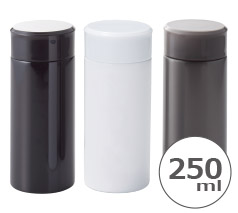 超軽量ステンレスボトル250ml フルカラー名入れ代込み