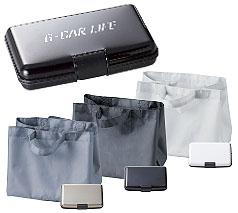 エコバッグインポケットケース レーザー名入れ代込み(EASY ORDER)