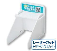カード端末カバー フルカラー名入れ代込み