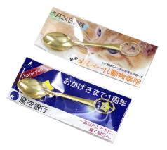 オリジナルスプーン楕円金(国産品)