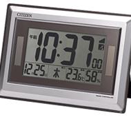 シチズン ソーラー電波時計 8RZ182