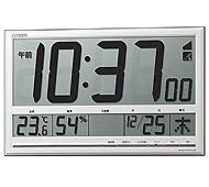 シチズン室内環境 電波時計8RZ200