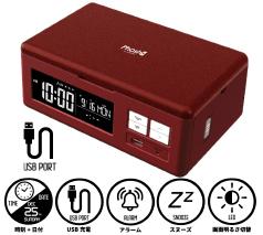 Phosh(フォッシュ)スマホUV除菌(USB充電機能モデル)クロック