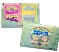 アロマティックハーブの入浴剤 2包入(日本製)