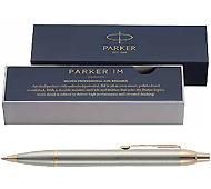 パーカー IM GT ボールペン