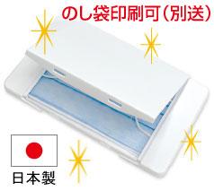 抗菌マスクケース 日本製(マスクなし)名入れ代込み