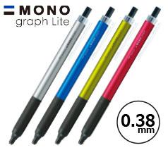 トンボ鉛筆 モノグラフライト 0.38mmボールペン
