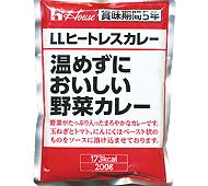 温めずにおいしい野菜カレー(国産品)