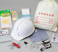 防災用ヘルメットセットBH-500