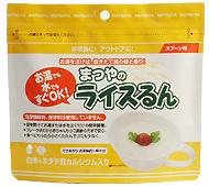 ライスるん 白米&ホタテ貝カルシウム
