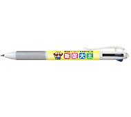 ぺんてる ローリー3色ボールペン 全周フルカラー名入れ専用