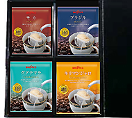 ブルックス ストレートコーヒーギフト4種 20個セット