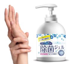 アルコール75% 除菌ジェル500ml