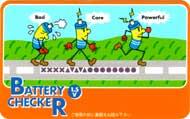 バッテリーチェッカーカード(国産品)