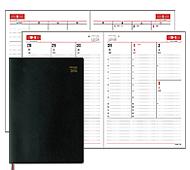 B5デスク手帳 E1042