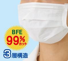 3層マスク レギュラー500枚【4/15入荷予定・予約受付】
