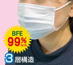 3層マスク 女性・子供用500枚【4/10入荷予定・予約受付】
