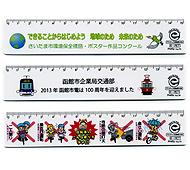 オリジナル定規15cm フルカラー名入れ専用(日本製)
