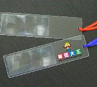 しおりルーペ2倍 フルカラー名入れ専用(日本製)