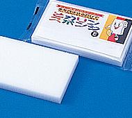 ピカリンスポンジ(95×55×10mm)