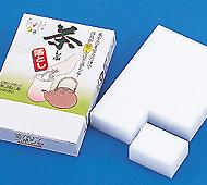 ピカリンスポンジ 茶渋落とし(128×90×20mm)