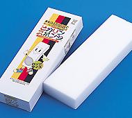 ピカリンスポンジ ロング(250×83×32mm)