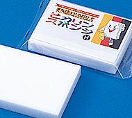 ピカリンスポンジ(100×70×15mm)