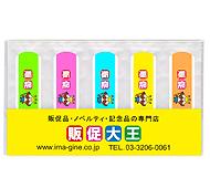 オリジナル絆創膏5P(PP袋入り)日本製