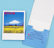 天然あぶらとり紙 富士山(10枚入り)