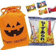 ハロウィンお菓子5個入り巾着 OK30