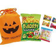 ハロウィンお菓子6個入り巾着 OK40