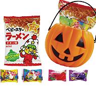 ハロウィンお菓子5個入りバケツ OB33
